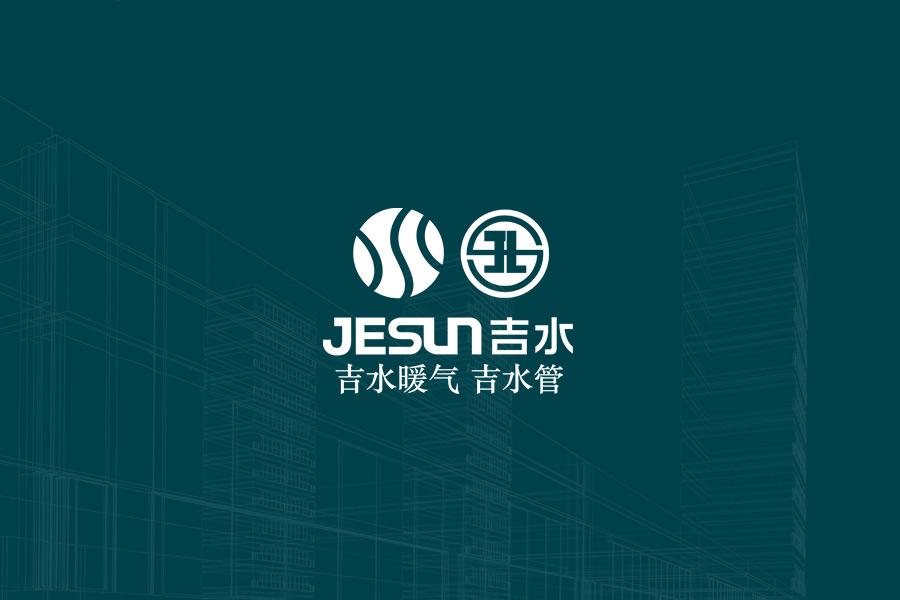 辽宁吉水散热器有限公司网站建设制作设计