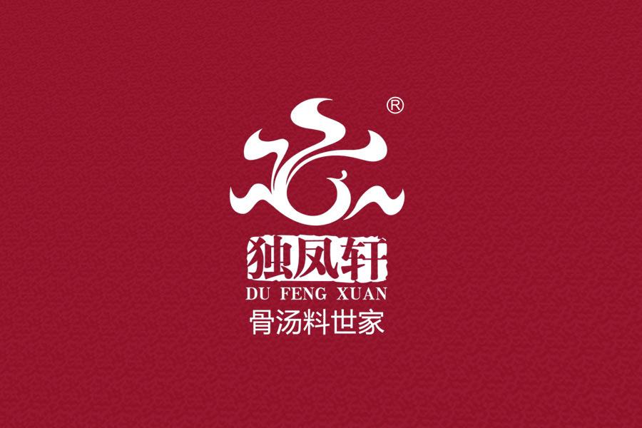 青龙独凤轩网站建设