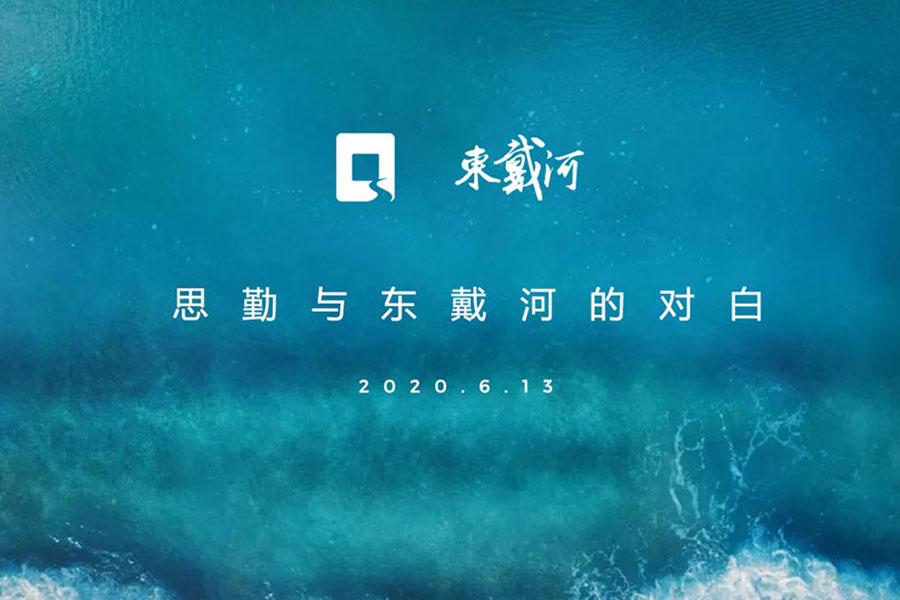 锦绣山海·恰亿博平台app,似水年华·新十年——亿博平台app与东戴河的对白