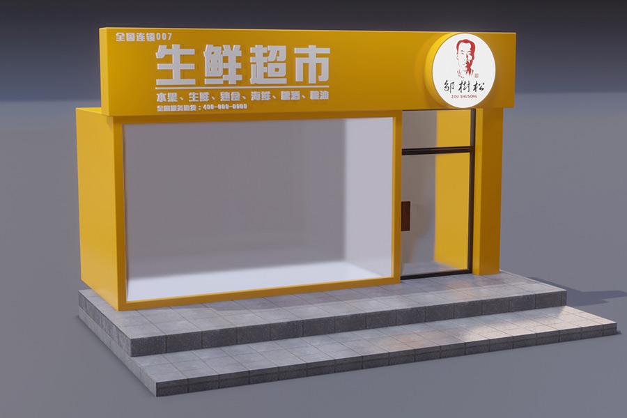 门头设计网站建设制作设计